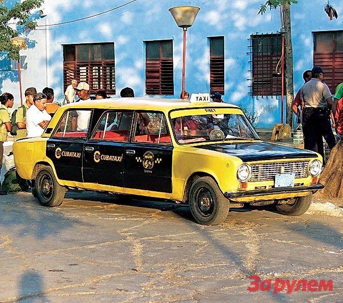 Кубинские умельцы делают из стареньких «жигулей» такие удлиненные такси.