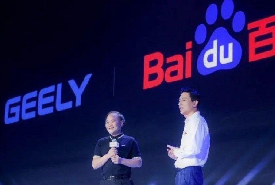 Geely поможет «китайскому Google» разработать собственный электрокар Новости