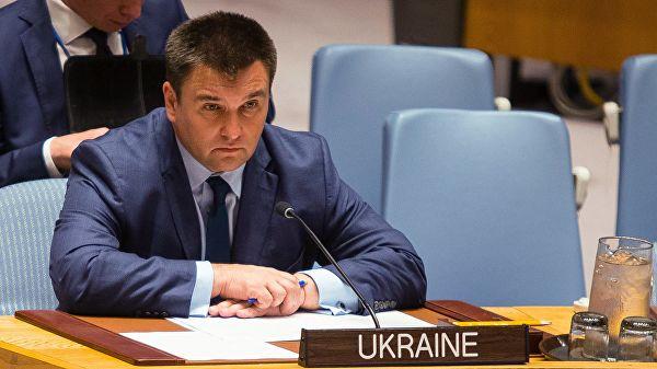 Министр иностранных дел Украины Павел Климкин на открытом заседании совета безопасности ООН в Нью-Йорке