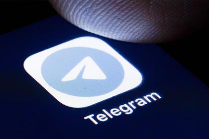Telegram собрался найти деньги на бирже