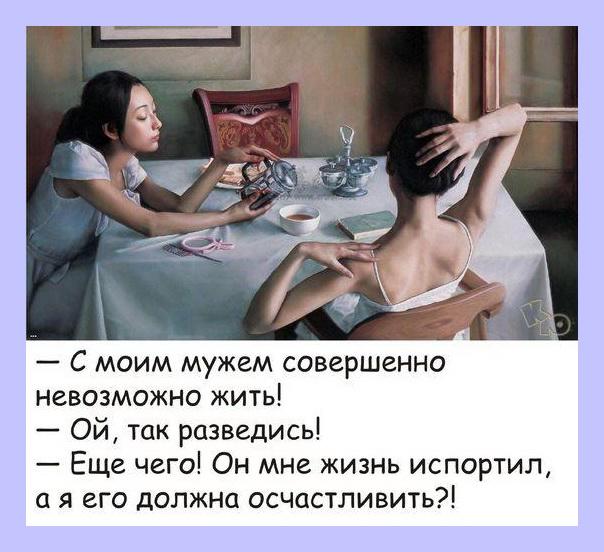Идёт женщина с дочкой. — Мама, а я когда вырасту тоже буду такая, как ты?...