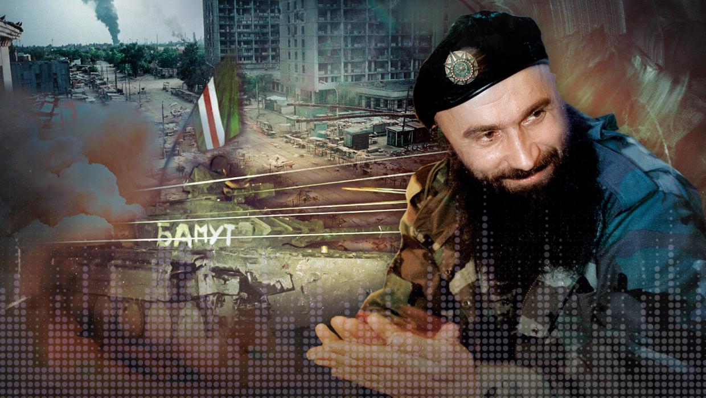 «ФАН повсюду»: история Шамиля Басаева. Часть 1 Весь мир