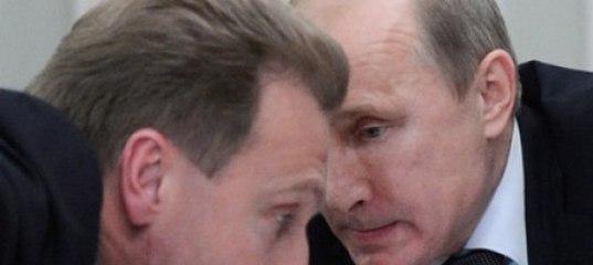 Михаил Делягин: Как Шувалов подставил Путина перед посланием Федеральному Собранию