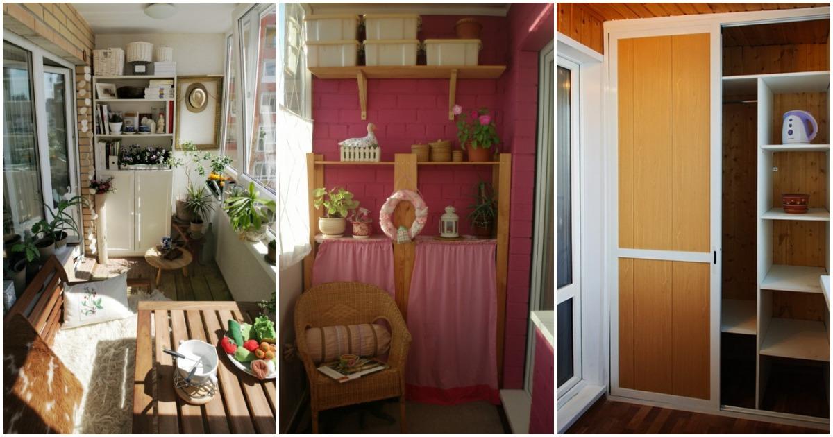 Обустройте удобное место для хранения на балконе