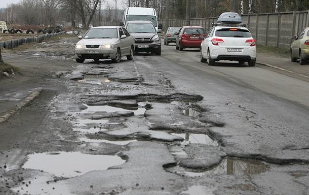 На ремонт украинских дорог потратят 50 миллиардов гривен