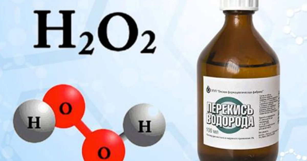 Перекись водорода и рак: вот что наука знает уже 50 лет и должны узнать вы