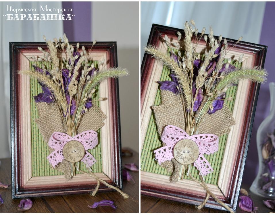 как нарисовать бабочку пошаговое фото