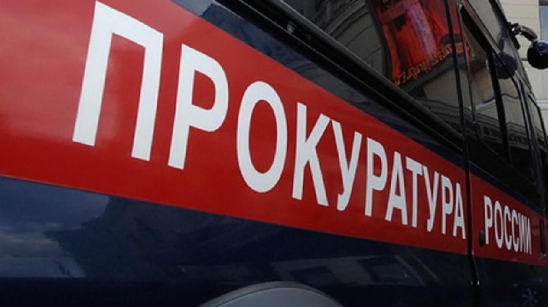 Прокуратура взяла на контроль дело о взрыве газа в Ельце Происшествия