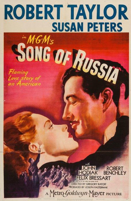 «Песнь о России». / Фото: www.simkl.in