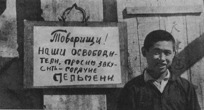 Встреча в Китае советских бойцов, август 1945 года. было, история, фото