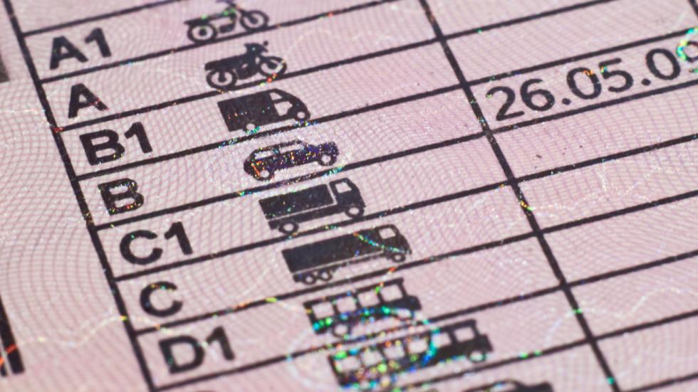 У лихачей хотят начать отбирать автомобили