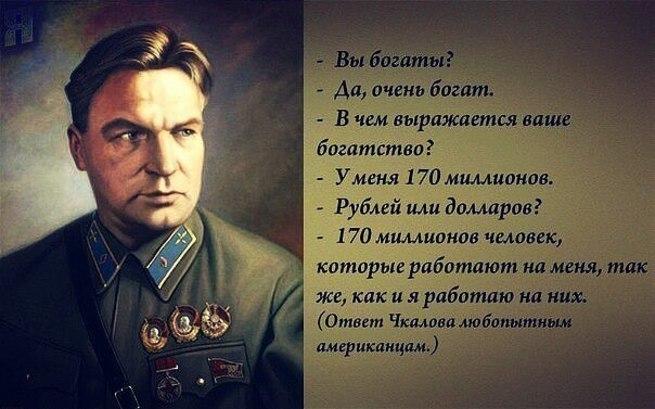 » … я очень богат ! » … в СССР жили самые богатые люди…