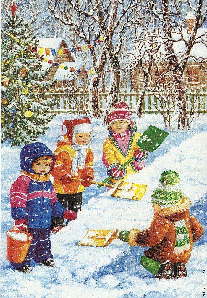 Картинка дети в зимние забавы