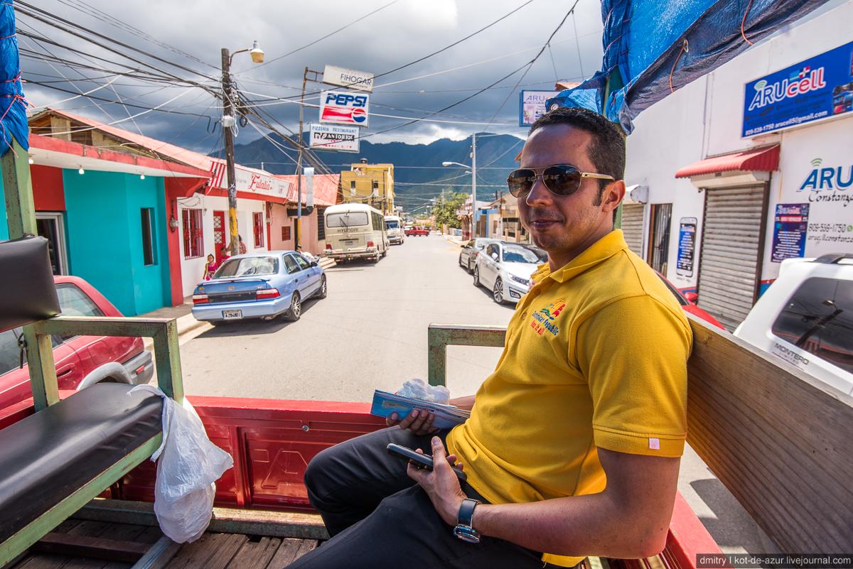 Доминикана: Как живут жители в карибской глубинке?