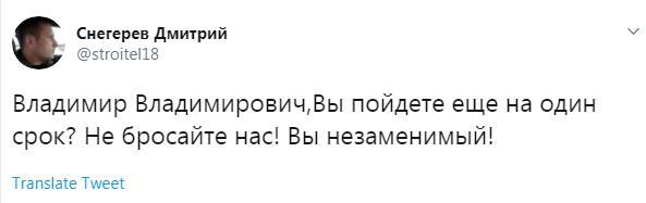 «Владимир Владимирович, не бросайте нас!»: Эксперты объяснили желание народа и после 2024 года видеть Путина президентом