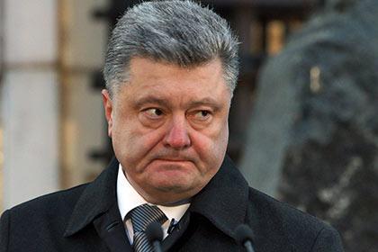 Кремль прекратил все контакты с Порошенко