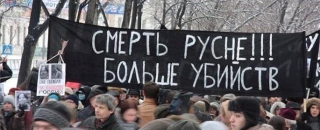"""Русский """"Холокост"""", или когд…"""