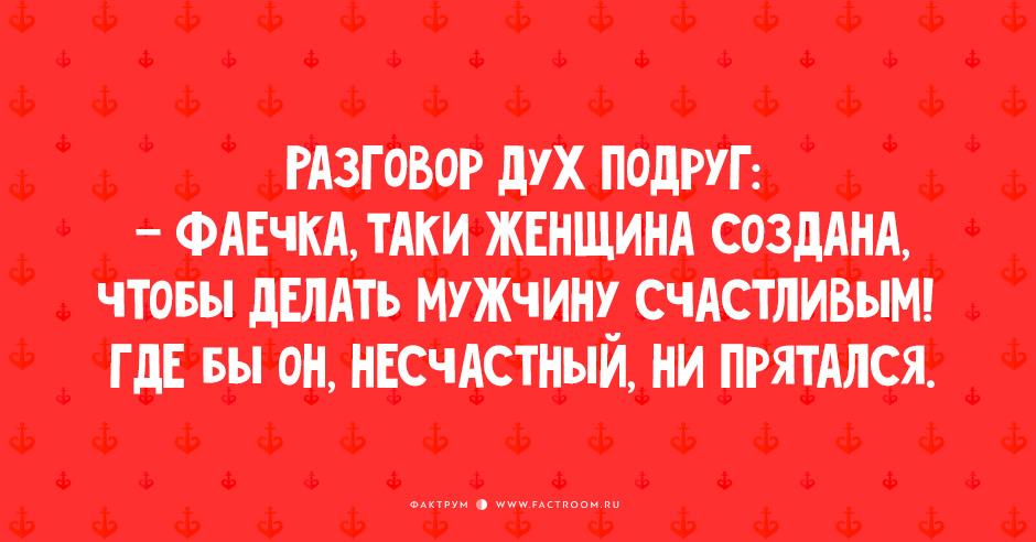 Вот о чём говорят женщины в Одессе.