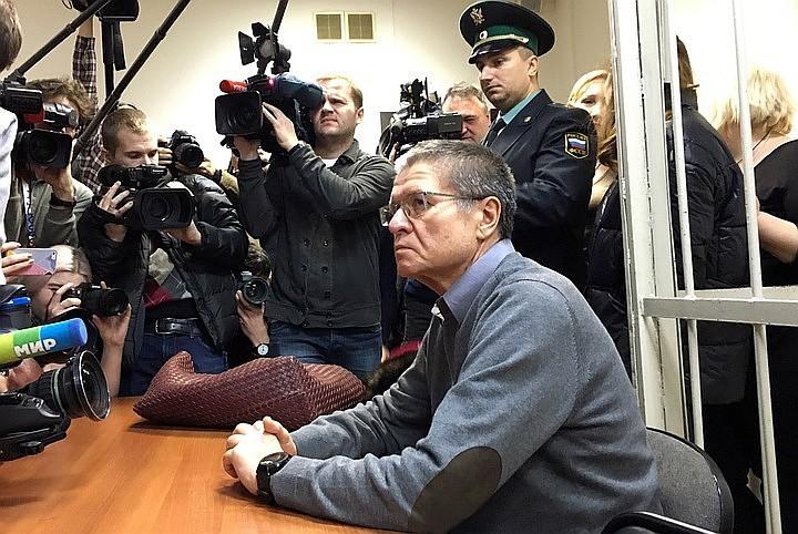 Стала известна дата рассмотрения жалобы Улюкаева в Мосгорсуде