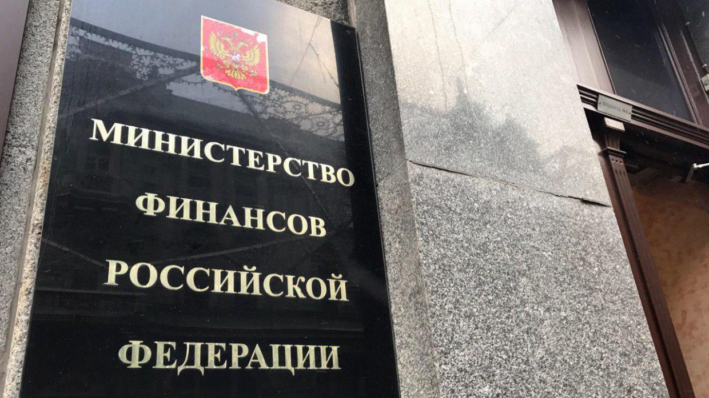 Минфин исключил введение в РФ налога на бездетность Политика