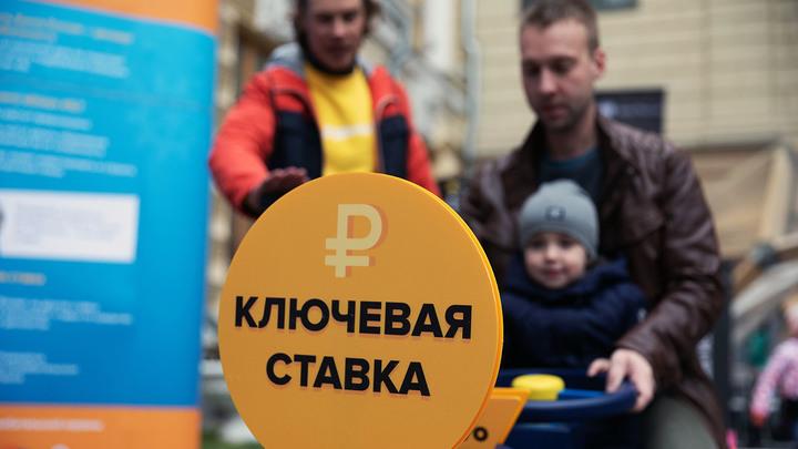 ИЗВЕСТНЫ ПЛАНЫ БАНКИРОВ: БУДУЩИМ РУССКИХ ДЕТЕЙ СТАНУТ ТОРГОВАТЬ НА БИРЖЕ россия