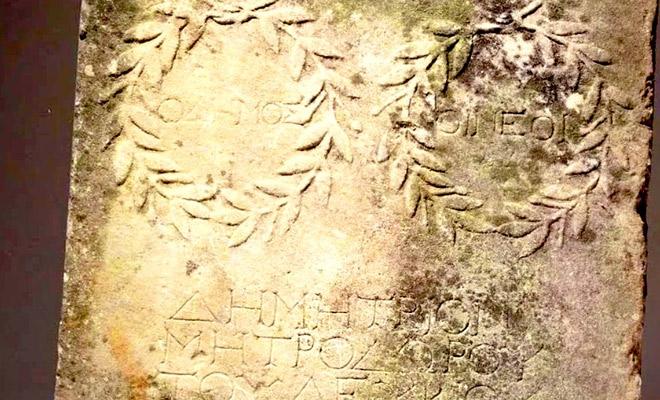 Камень полвека лежал на тропе в саду. Его случайно сдвинули и оказалось, что это артефакт в 2000 лет Культура