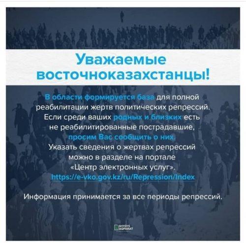 На украинские грабли: Казахстан реабилитирует пособников Гитлера геополитика