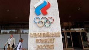 Зачем Вашингтону нужен скандал с российской олимпийской сборной? Объясните?