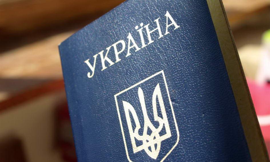 """Почему украинцы верят, что """"безвиз"""" поможет трудоустроиться в ЕС?"""