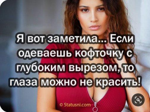 https://mtdata.ru/u1/photo1327/20169831467-0/original.jpeg#20169831467