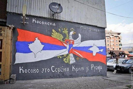 Единственная страна, где любят Россию