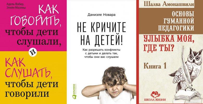 Топ-5 книг, которые помогут …