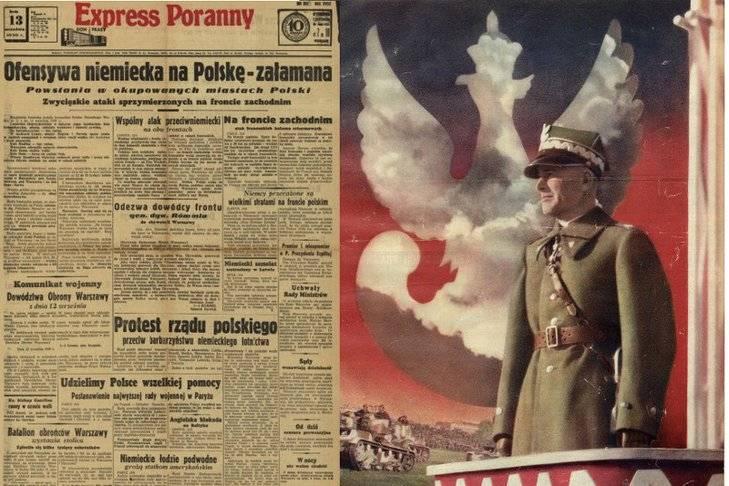 Когда Берлин поляки брали история