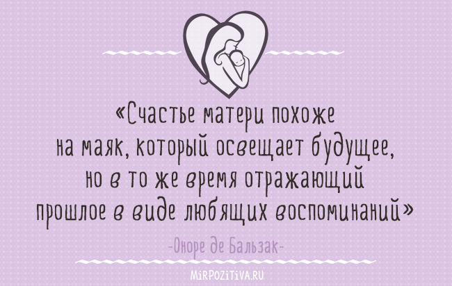 Картинки с цитатами про мама