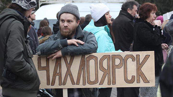 Чёрное небо нависло над Россией: Хирургия не поможет