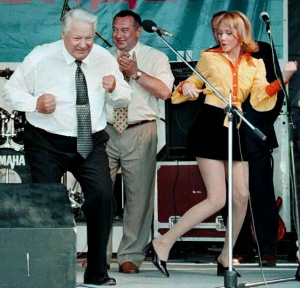 Боря, водка, рок-н-ролл. Как «партнёры» не уследили за танцем Ельцина
