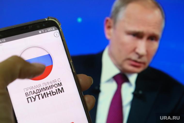 Во время «Прямой линии» главе страны пришло множество жалоб на зарплаты меньше 10 тыс. . Путин сказал, что такого не может быть