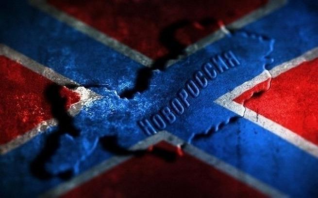 Петиция Путину о признании ДНР и ЛНР набирает обороты