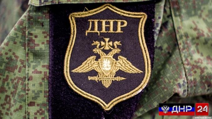 В ДНР предложили ВСУ совмест…