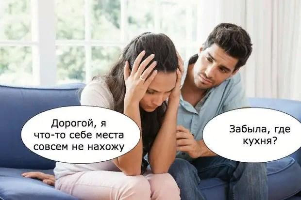 Молодая женщина у гинеколога:  - Я второй год замужем, но вот нет ребенка... Весёлые,прикольные и забавные фотки и картинки,А так же анекдоты и приятное общение