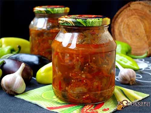 Салат на зиму из баклажанов и перца с кетчупом чили