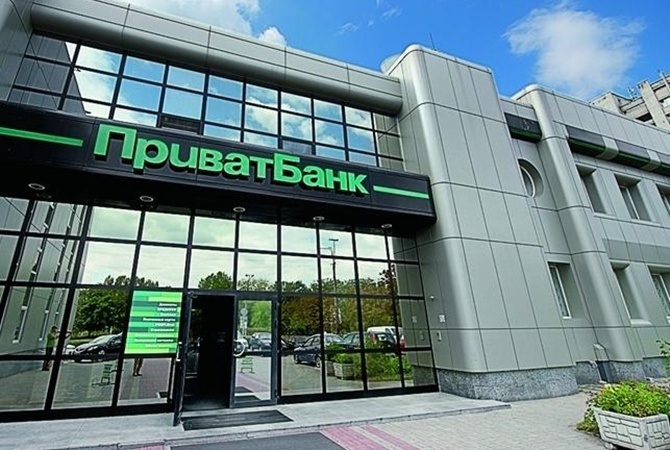 МВФ поддержал намерение Киева национализировать Приватбанк