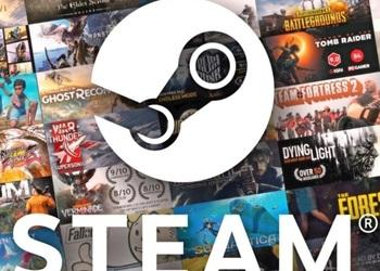 4 игры для Steam предлагают бесплатно