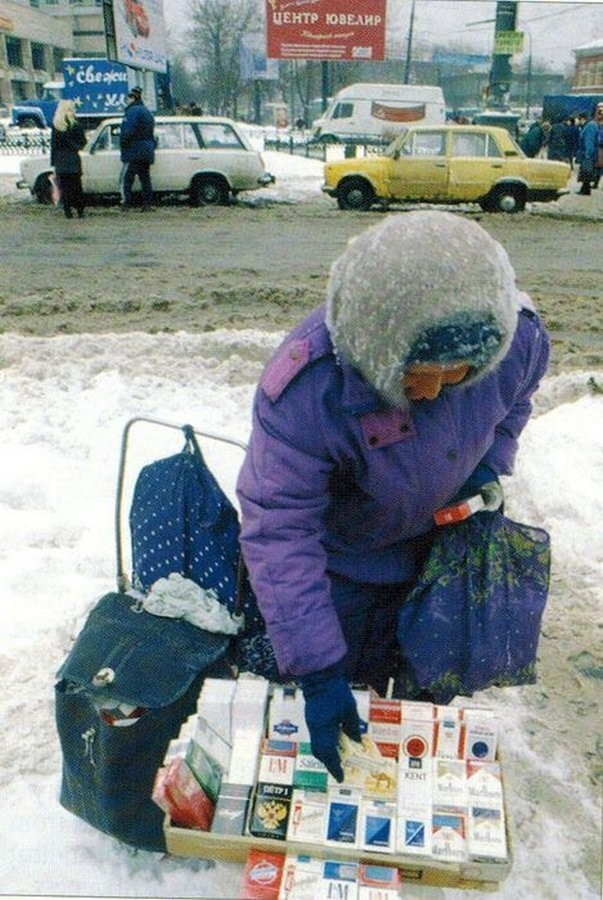 Торговля сигаретами на улице, 1997 год, Москва история, картинки, фото