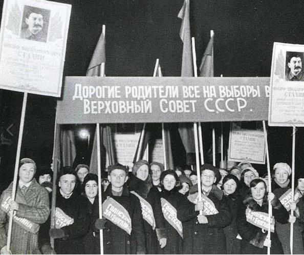 В СССР никогда не было Советской власти