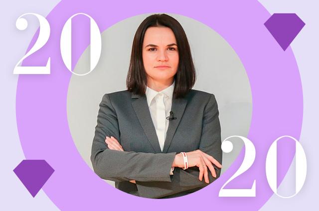 Итоги года — 2020: женщины в политике imwithsanna,Хроника