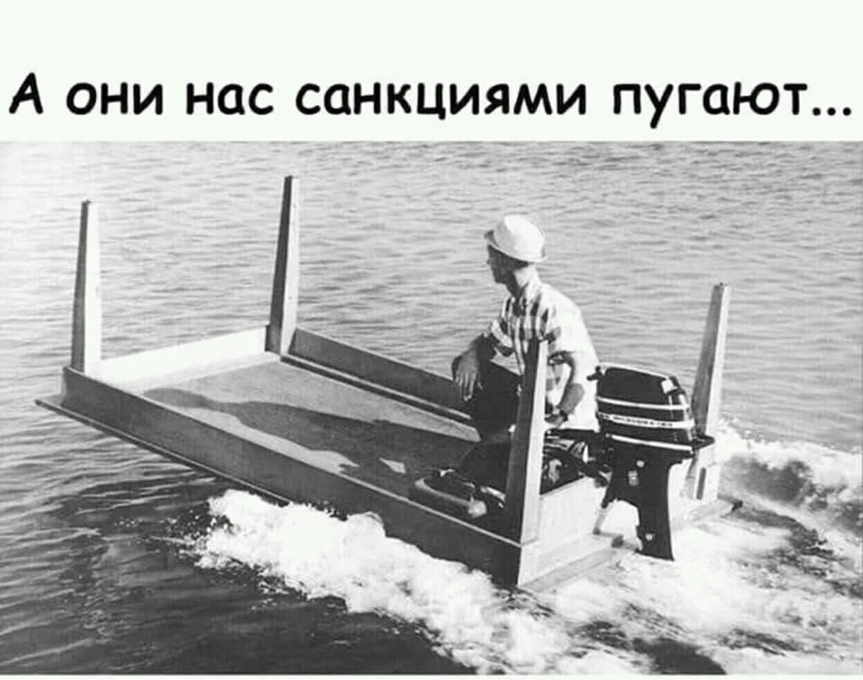 — Как на раздолбанном Уазике на рыбалку приеду, клев отменный, вокруг тишина...