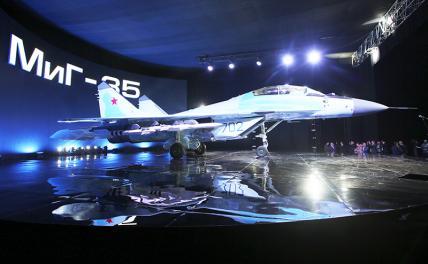 Летчик ранен, «мозг» посадит истребитель сам: МиГ-35 готов к бою ввс