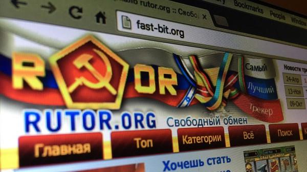 В России навечно заблокировали популярные файлообменники