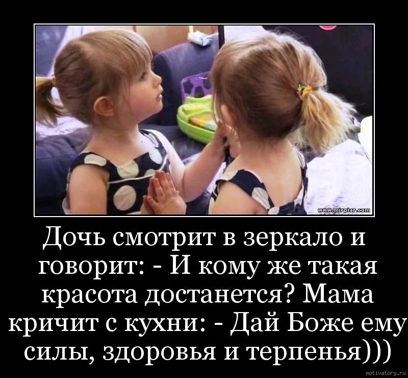 Смешные картинки про дочку, картинки глистами